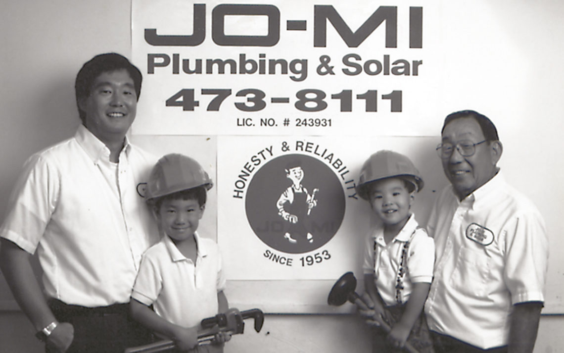 Jo-Mi Plumbing and Solar, Inc's 3 generations of plumbers stand together